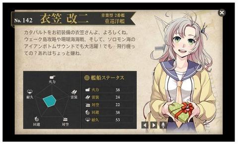 艦これ(7 5)2