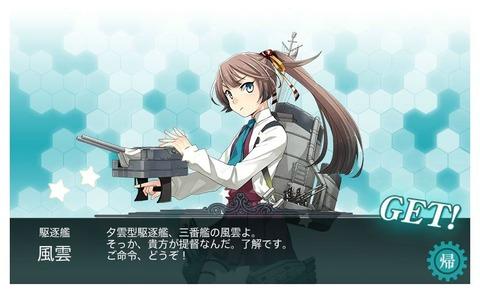 艦これ(11 22)4