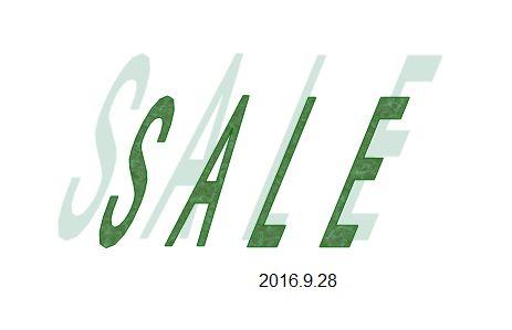 sale78