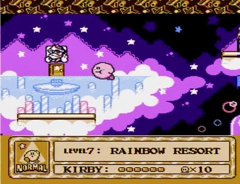 星のカービィ 夢の泉の物語13