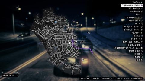 Grand Theft Auto V_4