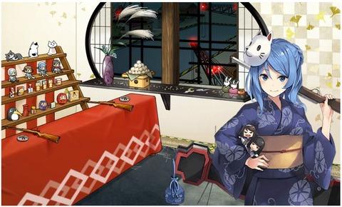 艦これ(10 6)8