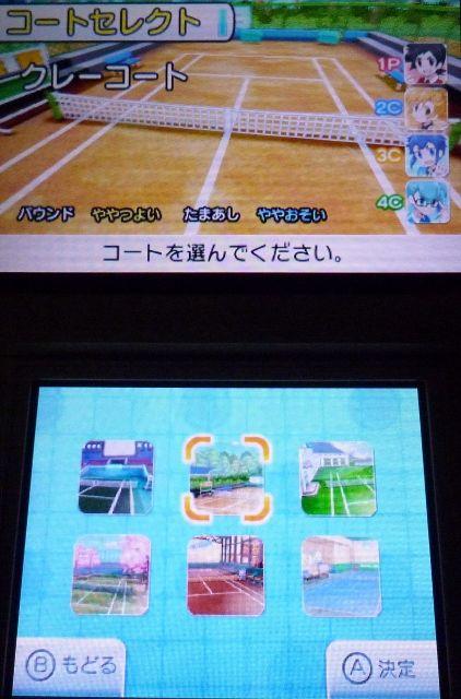 THE テニス3