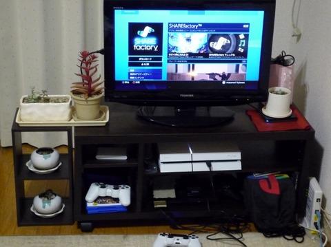PS4 9