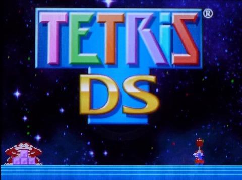 テトリスDS
