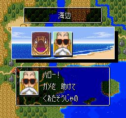 超悟空伝 突撃編3