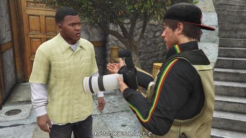 Grand Theft Auto V_8