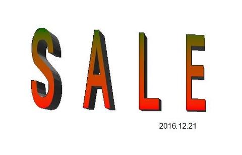 sale80