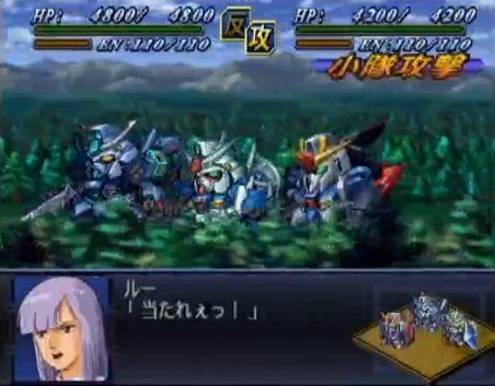 第2次スーパーロボット大戦α5