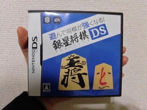 伯父用 (640x480)
