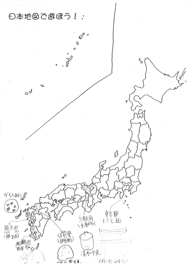 道草学習のすすめ : 日本地図で ...