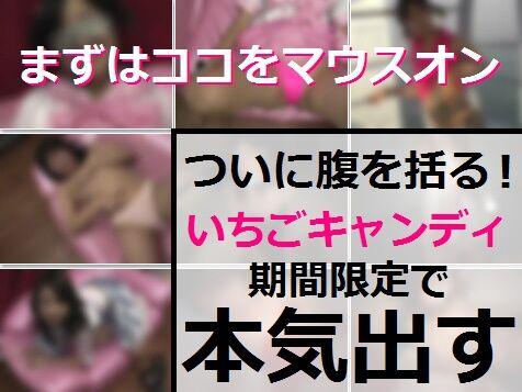 ken-net.promotion