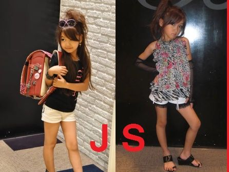 小学生ファッション