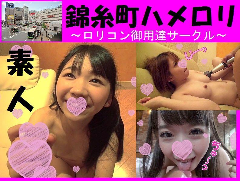 錦糸町ハメ撮りサークル