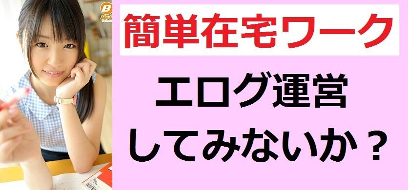 av_tsubomi_2526-090s