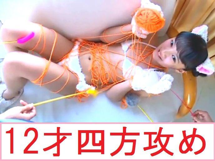 (織田芽衣) 12才の美しい10代小娘を縄で絡め、四本の手で攻めるムービー。だ、大丈ダンナなの☆?