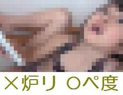 free4_6460