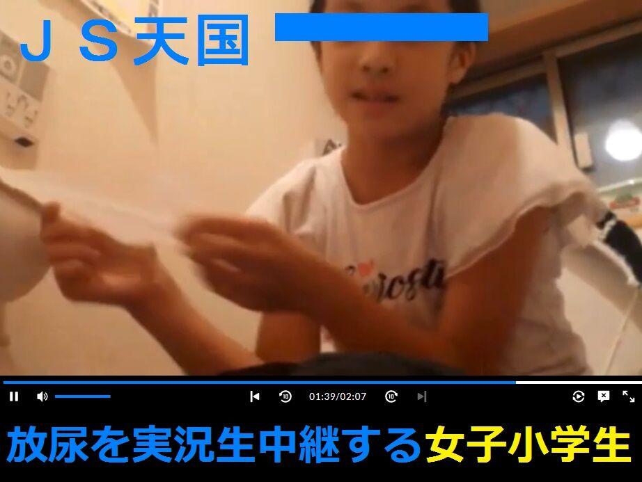 JSエロ動画 小学生