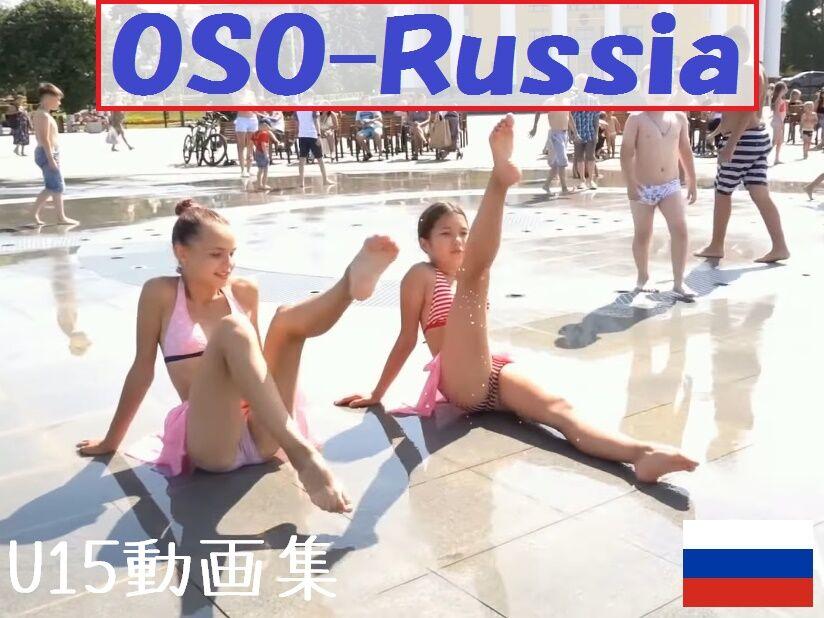 ロシア美少女ロリ