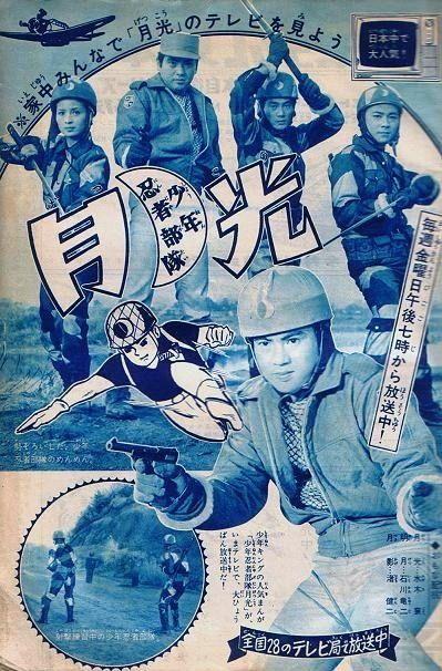 小太りの水木襄が拳銃を使った 水木襄 : 遊星王子の青春歌謡つれづれ