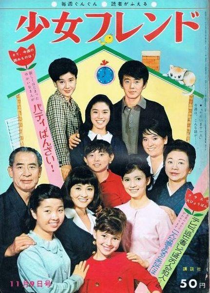 家族を守れ-あらすじ-詳細-76話~91話- – 韓国ドラ …
