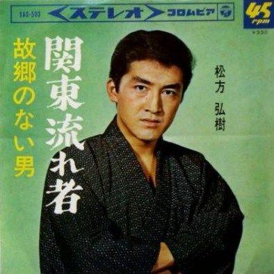 松方弘樹の画像 p1_30