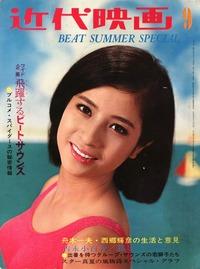 松原智恵子s42-9