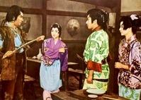 三沢あけみ・黄金孔雀城・七人の騎士
