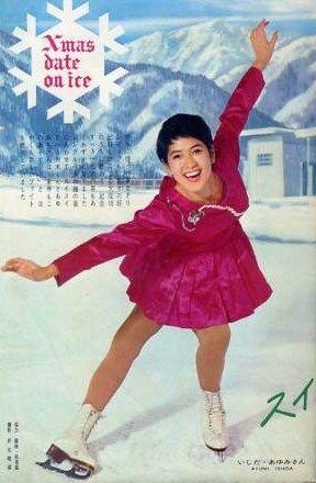 2013年02月25日 : 遊星王子の青...