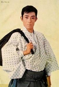 舟木一夫・オレは坊っちゃんs43-9別冊近代映画裏表紙