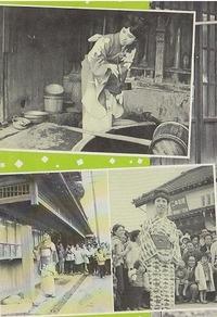 コロムビア・ローズⅡ・智恵子のふるさとを訪ねてより2