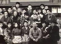 和泉雅子・少女時代16金語楼劇団