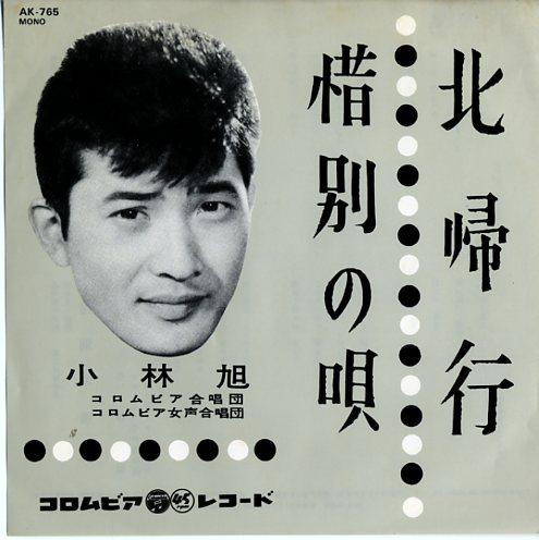 島崎 藤村 の 惜別 の 歌