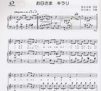 ohisama_kirari_M-sheet