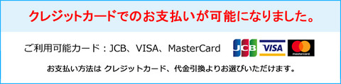 card_kokuti