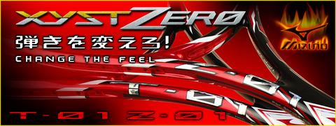 XYST ZERO 02
