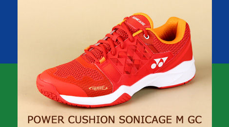 POWER CUSHION SONICAGE M GC