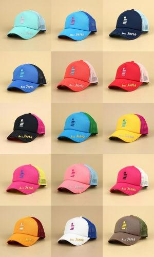 gosen_cap