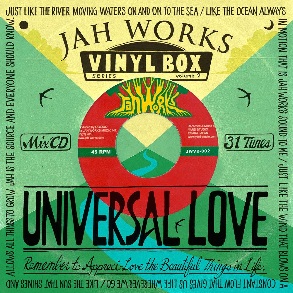 JAHWORKS_VINYLBOX_vol2_B