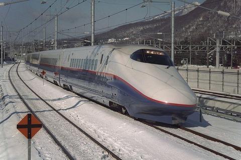 新幹線情報局   E2系 - 新幹線E2系電車 コメント