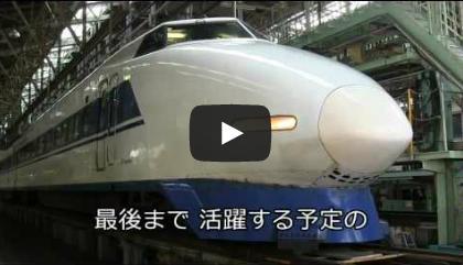 v-100-003[動画]新幹線100系電車 -... [画像]新幹線100系電車 100