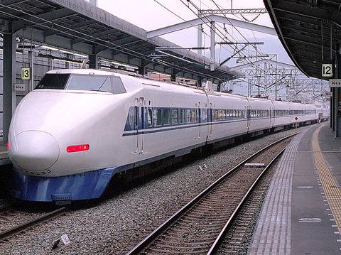 [画像]新幹線100系電車 100-008 100系 - 新幹線100系電車 : 新幹線情報局