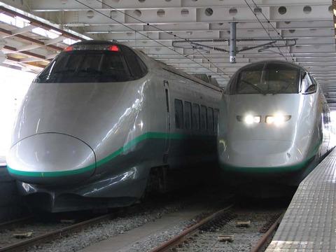 画像]新幹線400系電車 400-003 :...