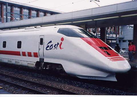 ... 一覧 秋田 新幹線 の 写真 一覧
