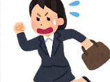 大阪のIT企業のツイートが話題「いい歳していつまでも独身の人は信用しない。既婚でも子どもがいるかどうか、一人暮らし経験も重要」