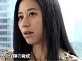 三浦瑠麗 「日本に徴兵制を。市民が軍は同じ国民だという意識を持つために必要」