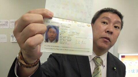 立花孝志(43℃)「マツコを提訴する原告を緊急募集!同志はパスポートのコピーを送れ!」