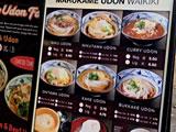 ハワイの丸亀製麺の給料が凄いと話題ww 1日6時間の週5日勤務で月収○○万円