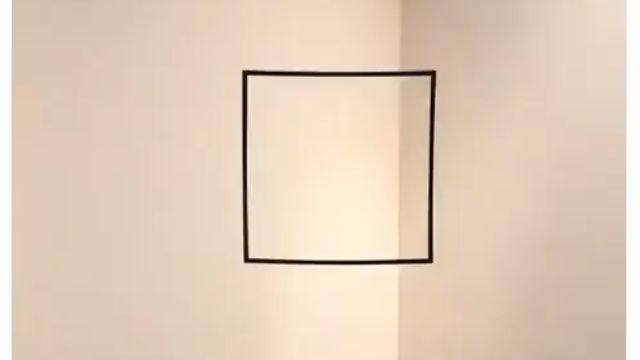 丸く見えたり四角く見えたりする立体アート
