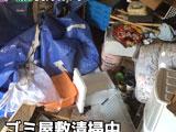【動画】 人気ユーチューバー、180万円かけてゴミ屋敷を清掃しお宝を探した結果・・ その査定額に驚き